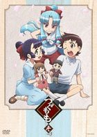 Tsugumomo Vol.3 (DVD) (Japan Version)