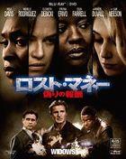 Widows (Blu-ray + DVD) (Japan Version)