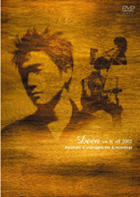 DEEN ON&OFF 2002-DOCUMENT OF UNPLUGGED LIVE & RECORDINGS- (Japan Version)