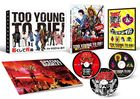 Too Young to Die! (DVD) (Deluxe Edition) (Japan Version)