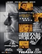 A Most Wanted Man (2014) (VCD) (Hong Kong Version)