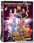 Happily N'Ever After (DVD) (Korea Version)