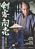 KENKAKU SHOBAI DAI 5 SERIES 5-6 (Japan Version)