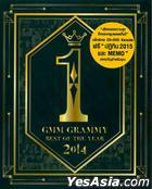 Grammy : Best of the Year 2014 (Boxset Edition) (2CD + Karaoke DVD + 2015 Desktop Calendar + Memo book) (Thailand Version)