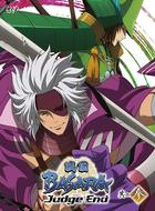 Sengoku BASARA Judge End Vol.3 (Blu-ray)(Japan Version)