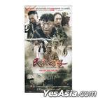 A Unique Militiaman (2012) (DVD) (Ep. 1-33) (End) (China Version)
