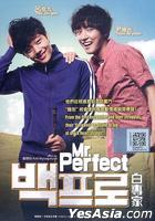 Mr. Perfect (DVD) (English Subtitled) (Malaysia Version)