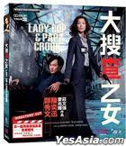 Lady Cop & Papa Crook (Blu-ray) (Director's Cut) (Hong Kong Version)