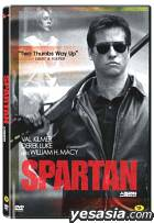 Spartan (Korean Version)