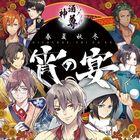 Mikino Mikoto Theme Song CD - Shunkashuto, Yoi no Utage -  (Japan Version)