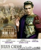 Julius Caesar (DVD) (Taiwan Version)