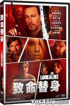 致命替身 (2014) (DVD) (台湾版)