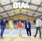 You and I [Type B] (SINGLE+BOOKLET) (First Press Limited Edition) (Japan Version)