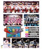 Hello! Project 2010 Winter Kachofugetsu -Mobekimasu!-  [Blu-ray Disc] (Japan Version)