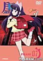Tsukuyomi - Moon Phase PHASE 7 (Normal Edition) (Japan Version)