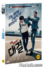 Duel: The Final Round (DVD) (Korea Version)