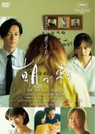 True Mothers (DVD) (English Subtitled) (Japan Version)