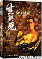 Bruce Lee - The Legend (DVD) (Hong Kong Version)