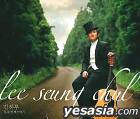 Lee Seung Chul vol.7 - The Livelong Day