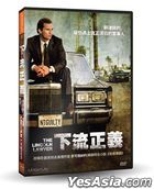 The Lincoln Lawyer (2011) (DVD) (English Subtitled) (Taiwan Version)