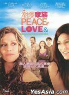 Peace, Love & Misunderstanding (2011) (VCD) (Hong Kong Version)