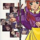 Harukanaru Tokinonakade - Hachiyo Sho - Original Soundtrack (Japan Version)