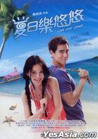 Love You You (2011) (DVD) (Taiwan Version)