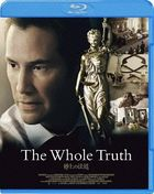 The Whole Truth  (Blu-ray) (Japan Version)