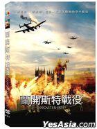Lancaster Skies (2019) (DVD) (Taiwan Version)