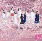 NEVER SAY GOODBYE -arigatou- (ALBUM+DVD) (Japan Version)