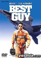 BEST GUY (Japan Version)