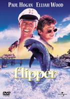 FRIPPER (Japan Version)
