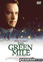 The Green Mile (1999) (DVD) (Limited Edition) (Japan Version)