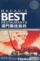 Macau's Best Restaurants (2009-10)