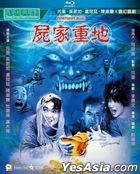 Mortuary Blues (1990) (Blu-ray) (Hong Kong Version)