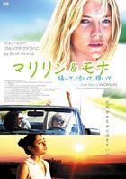 Just Like A Woman (DVD) (Japan Version)