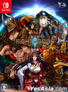 Fight of Gods Special Edition (Japan Version)