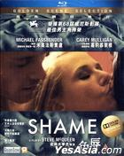 Shame (2011) (Blu-ray) (Hong Kong Version)