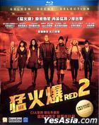 Red 2 (2013) (Blu-ray) (Hong Kong Version)