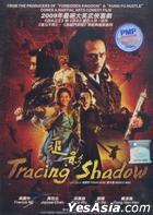 Tracing Shadow (DVD) (Malaysia Version)