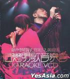 Joey Yung & Anthony Wong In Concert Karaoke (2VCD)