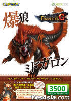 Xbox LIVE Microsoft Point 3500 Monster Hunter Frontier G Version 'Midogaron' (日本版)