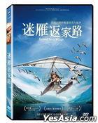 迷雁返家路 (2019) (DVD) (台灣版)
