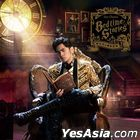 Jay Chou's Bedtime Stories (2 Vinyl LP)