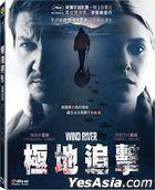 Wind River (2017) (Blu-ray) (Taiwan Version)