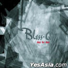 Bless-Q Single Album - Day By Day