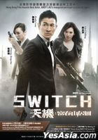 Switch (2013) (DVD) (Malaysia Version)