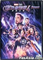 Avengers: Endgame (2019) (DVD) (Hong Kong Version)