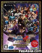 Sengoku Basara 4 Sumeragi Anniversary Edition (Japan Version)