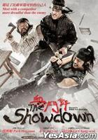 The Showdown (DVD) (Malaysia Version)